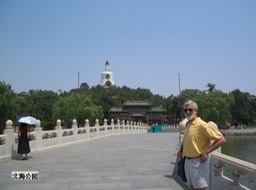32. Joe at Beihai park